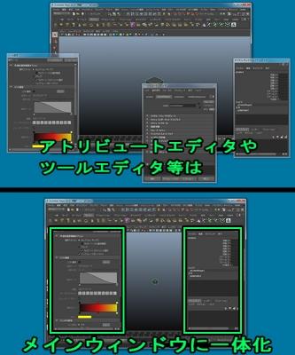 AriWindowPositionReset05.jpg