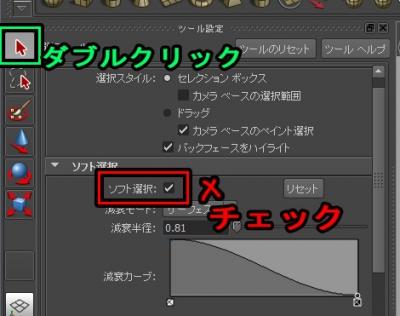 componentSelectsAruAru01.jpg