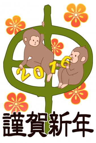 日記絵_2016ねんが