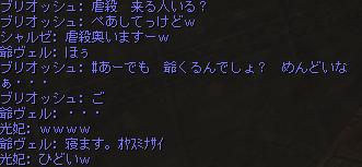 20151226143208d1d.png