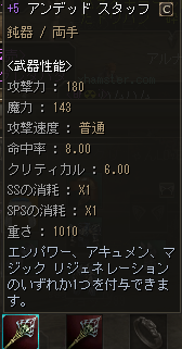 201601130731419ab.png