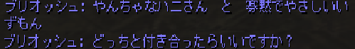 20160125031207ce5.png