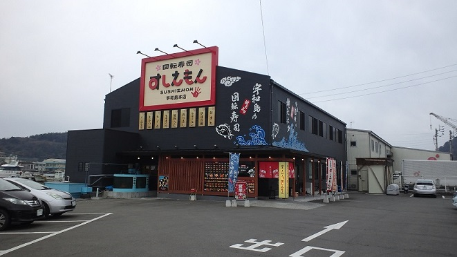 20160119_回転寿司
