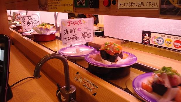 20160119_回転寿司5