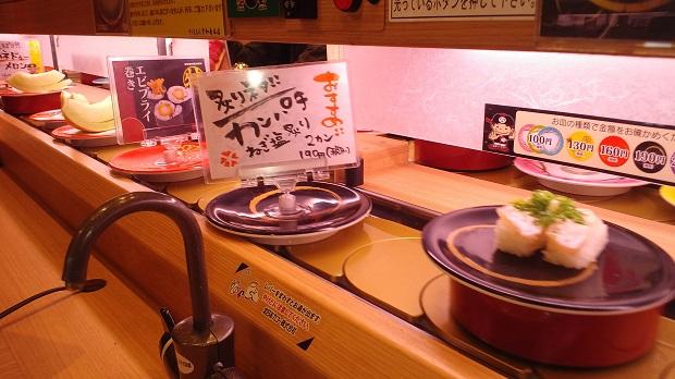 20160119_回転寿司6