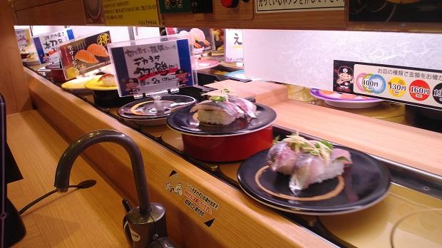 20160119_回転寿司7