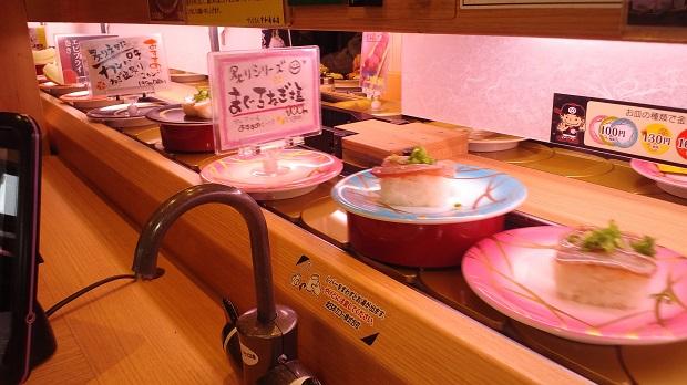 20160119_回転寿司9