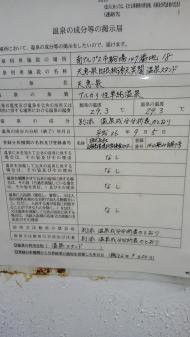 KIMG4334.jpg