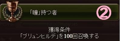 151214蘭子100