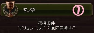 151214蘭子30