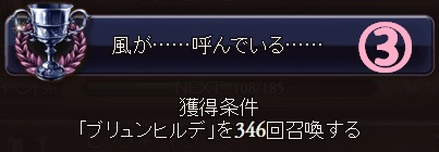 151214蘭子346