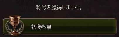 151225称号