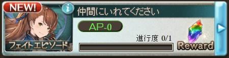 160104ふぇいと