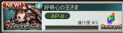 160107ふぇいと