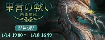 160115いべとっぷ