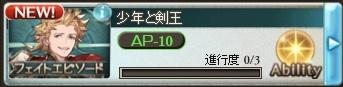 160119しえてあび