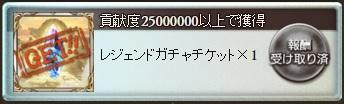 1601244れじぇちけ