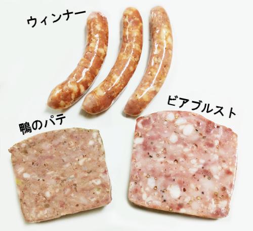 肉チョコ1