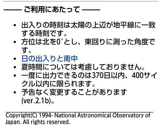 160114-6.jpg