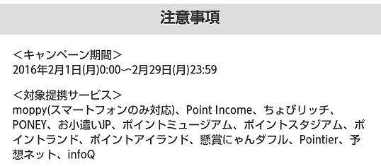 160131-6.jpg