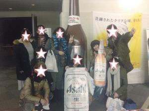 繧「繧オ繝偵ン繝シ繝ォ蟾・蝣エ_convert_20160210224658