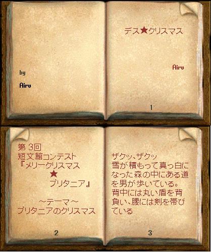 tanbunkan03_Airu_TOP.jpg
