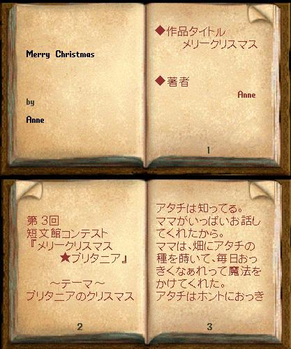 tanbunkan03_Anne_TOP.jpg