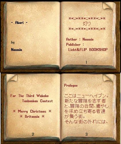 tanbunkan03_Naomin_TOP.jpg