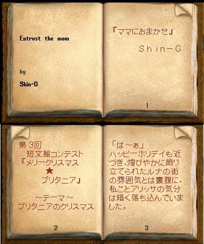 tanbunkan03_Shin-G_TOP.jpg