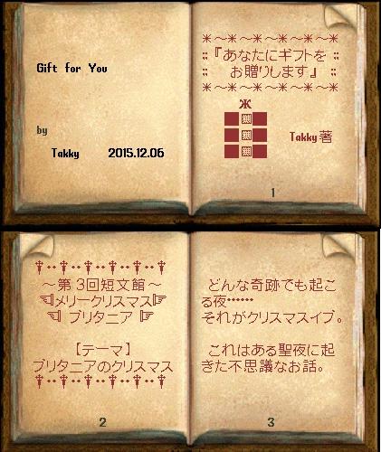 tanbunkan03_Takky_TOP.jpg