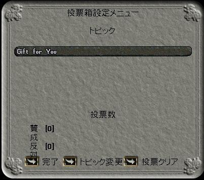 wkkgov151215_01.jpg