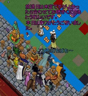 wkkgov151228_16.jpg
