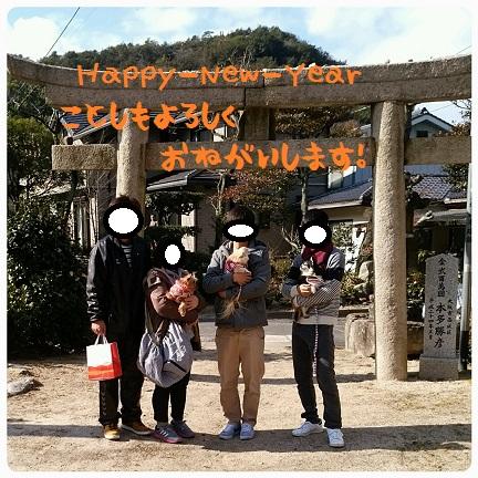 20160101_140648.jpg