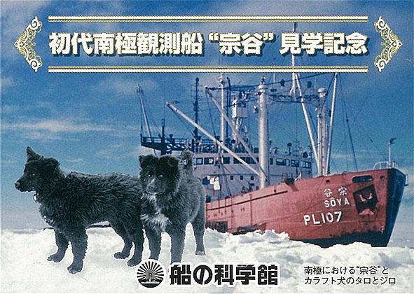 soya_tarojiro-6