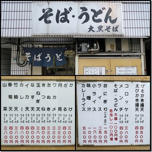 daikokusiba2