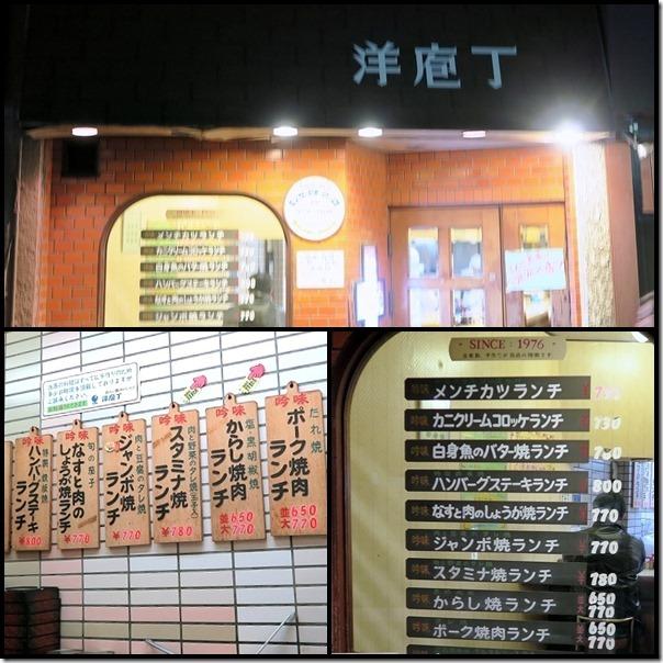 youboutyouoyama