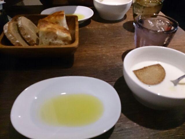 ジモト飯a1