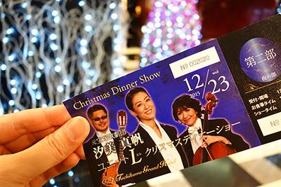 ☆DSC09256