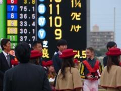 阪神JF表彰式