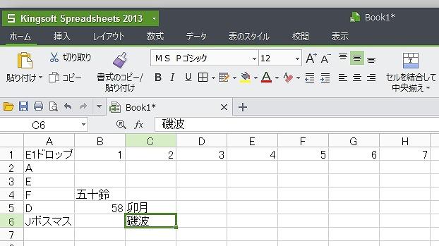 screenshot11111111111118.jpg