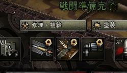 screenshot111111134.jpg