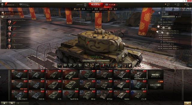 screenshot111111137.jpg