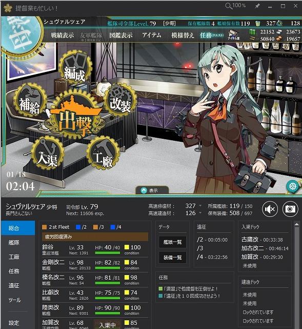 screenshot1111111394.jpg