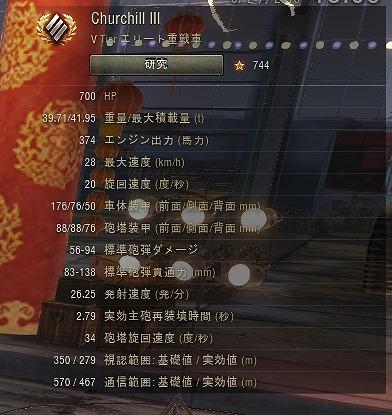 screenshot1111111603.jpg
