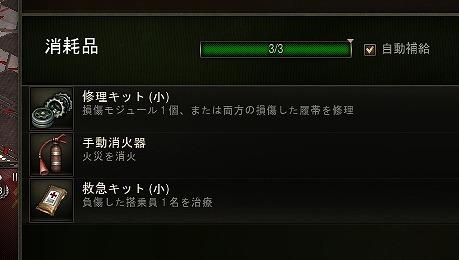 screenshot1111138.jpg