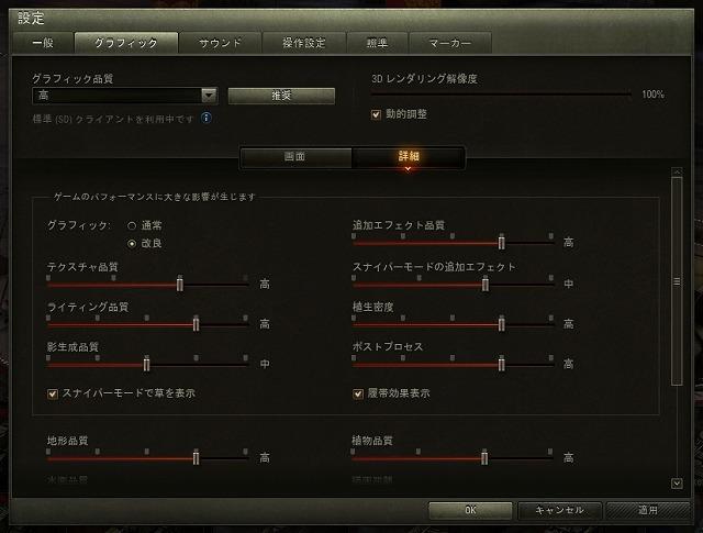 screenshot1111140.jpg