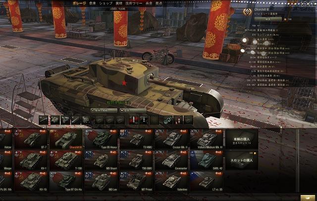 screenshot111131605.jpg