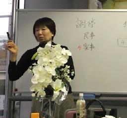 講師写真2