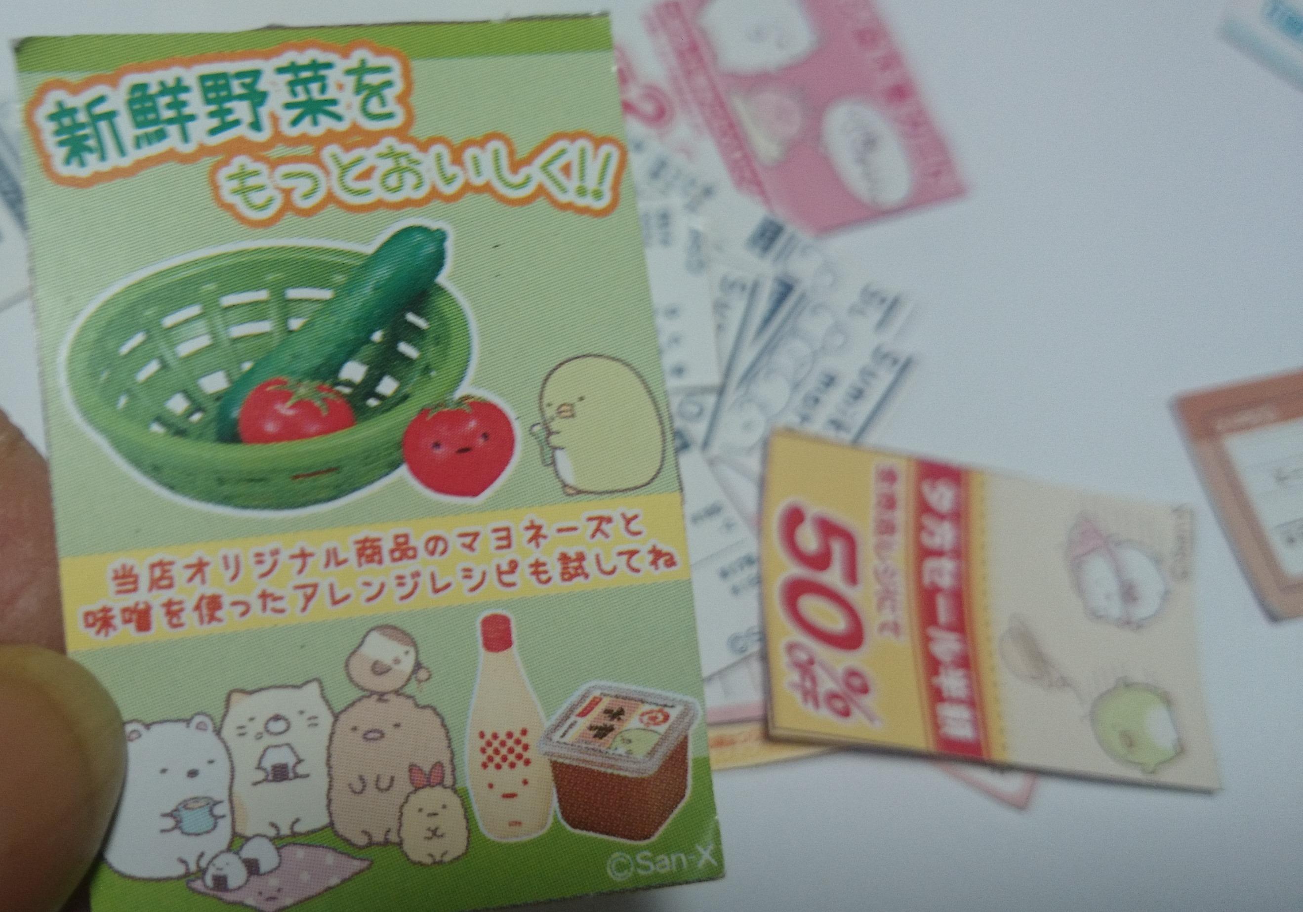 51、💛野菜レシピDSC_0525