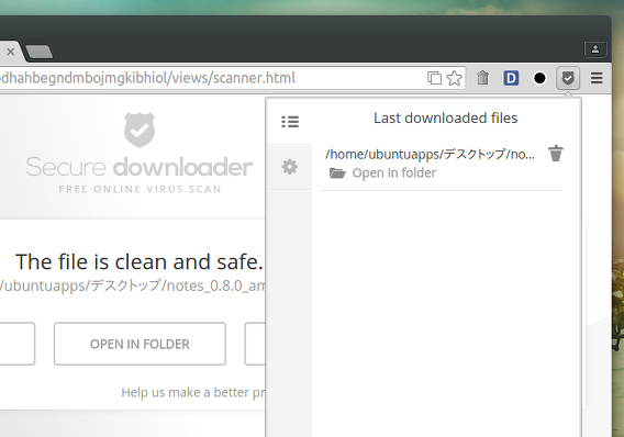 Secure Downloader Chrome拡張 ウイルススキャン